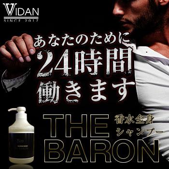 VIDAN THE BARON